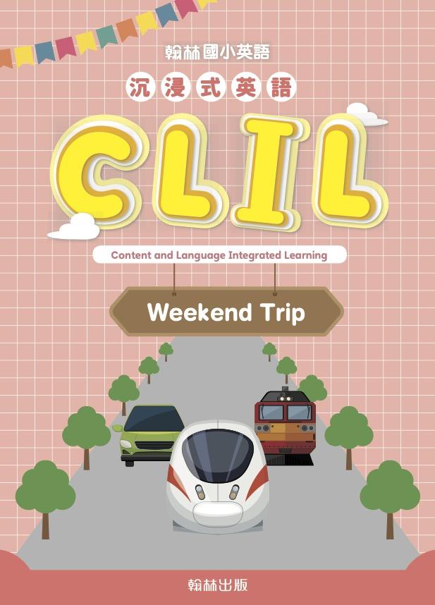 Weekend Trip